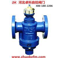 供应ZL-4M自力式流量控制阀河北阀门卓科阀门