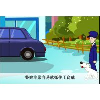 上海多媒体制作上海多媒体动画制作