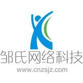 珠海澳門香港的企業開通微信公眾號要怎麼弄?能開通嗎?流程怎樣?澳門代申請微信公眾號的公司以及做微信代