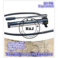 BHH600A外贸出口手动泵浦上海浩驹H&J