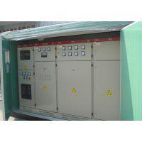 供应长联电气预装欧式变电站,高压环网电缆分支箱HXGN12,中置柜,低压开关抽出JP柜刀开关HD13