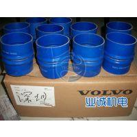VOLVO发电机配件TAD1241GE维修保养服务中心101yc(重点推荐)业诚动力