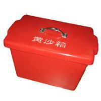 供应【ZZXF-10 黄沙箱 救生衣箱 消防装备箱】智斟