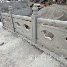 户外石材防护栏 公园景区石头栏杆扶手
