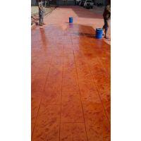 无锡瑞石 供应延安小区路面彩色压花地坪/RS混凝土压花地坪