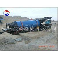 选金设备厂家定制供应甘肃张掖旱地移动滚筒选金机(东威DW-GM100)