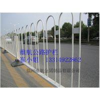 三明维航城市护栏厂家 南靖交通安全护栏 龙岩市政防护栏
