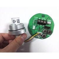 深国安供应深圳乙炔气体检测模块------厂家直销 气体变送器 报警器