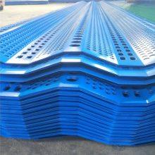 旺来挡风抑尘网厂家 铝板冲孔网规格 圆孔网的用途