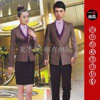 山东酒店工作服,宾馆保洁服,客房服务员工作服,职业套装,职业制服