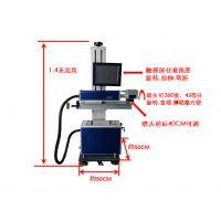 唐山厂家直销高质量20W紫外激光打标机打标机