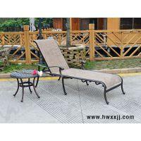 户外铸铝躺椅沙滩特斯林躺椅泳池穿布躺椅馨宁居休闲家具