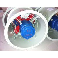 进申BT35-11/0.25防爆轴流风机2.8号轴流风机价格