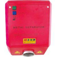 进口金属分离器,东莞金属分离器,金属分离器