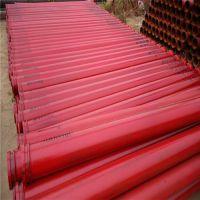 孟村琒辉建筑机械管件厂(图)| 砂浆泵管 |湖州泵管