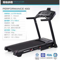 武汉美国爱康Performance 400i/PETL79816跑步机