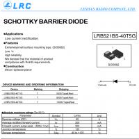 LRC肖特基LRB521BS-40T1G