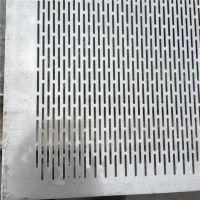 冲孔网不锈钢筛篮 圆形不锈钢冲孔网 穿孔网 圆孔 至尚厂家直销