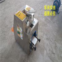 越旺供应YW-85小型仿手工饺子皮机 无边料 省空间