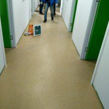 PVC塑胶地板厚度是多少