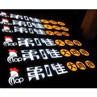 重庆餐饮连锁广告制作,重庆门头品牌连锁广告制作、重庆户外广告制作厂家