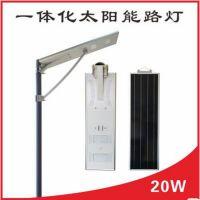 北京怀能20W一体化太阳能庭院灯、新农村建设、LED灯 耐低温-20℃耐高温60℃