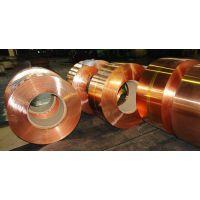 现货供应C10500美标红铜 C10700铜合金圆棒板材