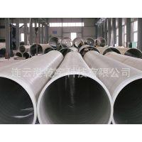 江苏连云港乾宇公司供应玻璃钢储罐,管道等玻璃钢产品