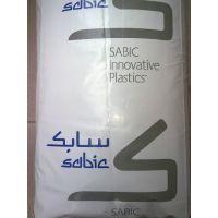 供应LNP SABIC PS(HIPS) HIPS8181
