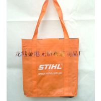 厂家长期直销手提袋,纸袋 手提纸袋,质量保证价格0.18元个