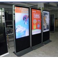 供应中润恒基50寸立式高清广告机,50寸立式网络版广告机