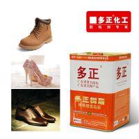 多正胶粘剂 供应鞋材聚氨酯胶粘剂858H(3) 强力型PU胶 女时装鞋胶