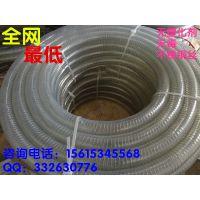 马鞍山食品级PU不锈钢软管 不锈钢流体输送管批发 钢丝平滑管