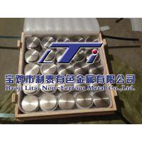 利泰金属现货供应五金电镀用靶材钛靶TA1锆靶ZR702钛铌靶钽靶铌靶