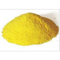 山东聚合氯化铝,絮凝剂,脱色剂,微磁絮凝剂