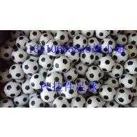 广告促销礼品PU挂件足球 挂件握力足球
