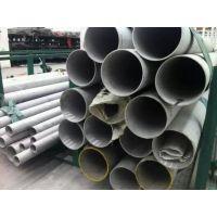 供应深圳304不锈钢无缝管,工业管、热扎酸洗管,厂家直销