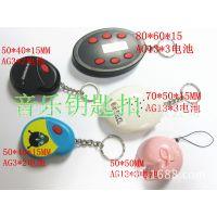 钥匙扣 创意钥匙链配件 复古挂件小商品 迷你打地鼠 迪士尼认证