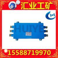 矿用防爆接线盒 矿用隔爆型低压电缆接线盒 JHH防爆接线盒