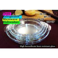 厂家直销 高硼硅玻璃烤盘 披萨玻璃烤盘 玻璃烘焙烤盘 9寸鲍鱼盘