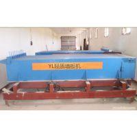 郑州优惠的轻质墙板机批售|专业生产轻质墙板