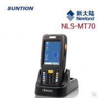 福州厦门供应新大陆NLS-MT70大触屏无线高速数据采集器 移动数据终端 盘点机