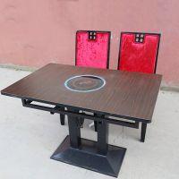 海德利厂家直销网吧桌椅二手火锅桌椅专业定做课桌椅配件餐桌餐椅组合 木批发代理