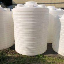 福瑞容器帝豪容器10吨抗氧化剂塑料储罐 外加剂储罐