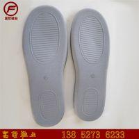 多色冬季平跟鞋底 牛筋鞋底Tpr拖鞋鞋底 防滑耐磨环保居家鞋底批发