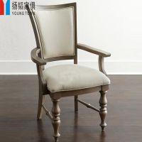 【扬韬供应】餐椅 欧式餐椅 用料厚道 法式风情浪漫典雅 细腻大气度