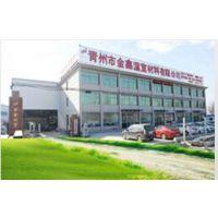 温室材料—温室材料生产—青州金鑫温室