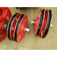 亚重G861/180-20T滑轮组【灰铁】/滑轮组厂家【高品质,低价位】