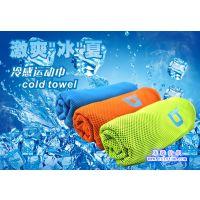 厂家定制数码印花 涤纶降温冷感冰凉运动巾