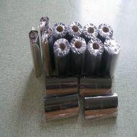小管心碳带 110*70M增强蜡基碳带 优质打印机碳带 色带